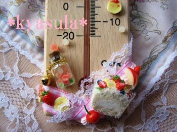 012_convert_20120401101446.jpg