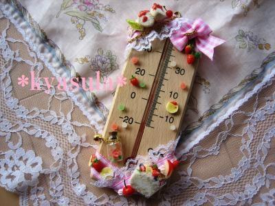 035_convert_20120401100346.jpg