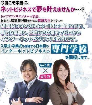 詐欺 20130610-3