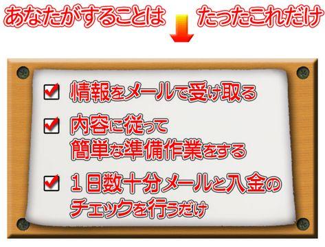 鈴木オフィス2