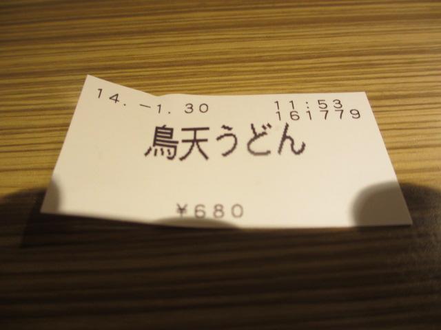 IMG_1116.jpg