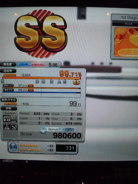 DRUMMANIA-XG3-フレンズ-FULLCOMBO