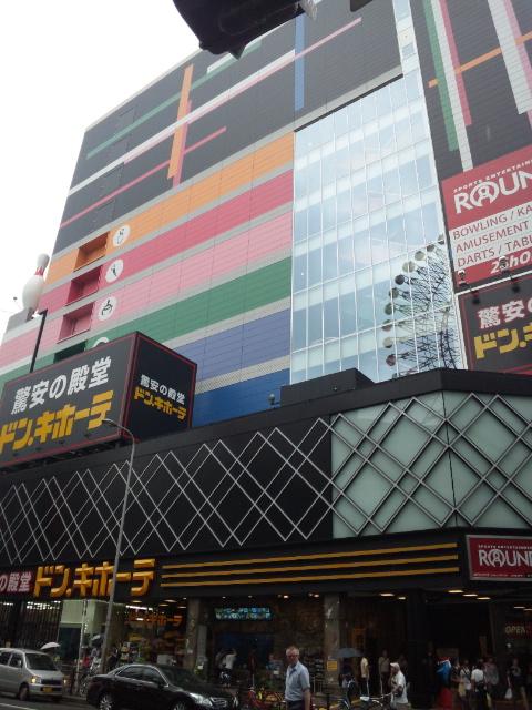 ラウンドワン梅田店