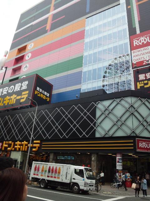 ラウンドワン梅田店2