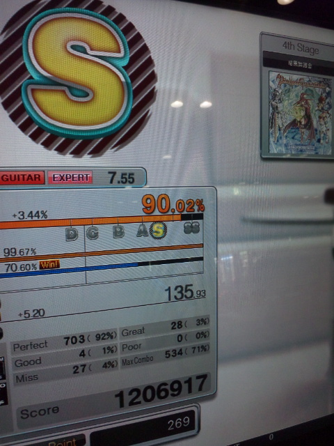 GUITARFREAKS-XG3-暗黒舞踏会3