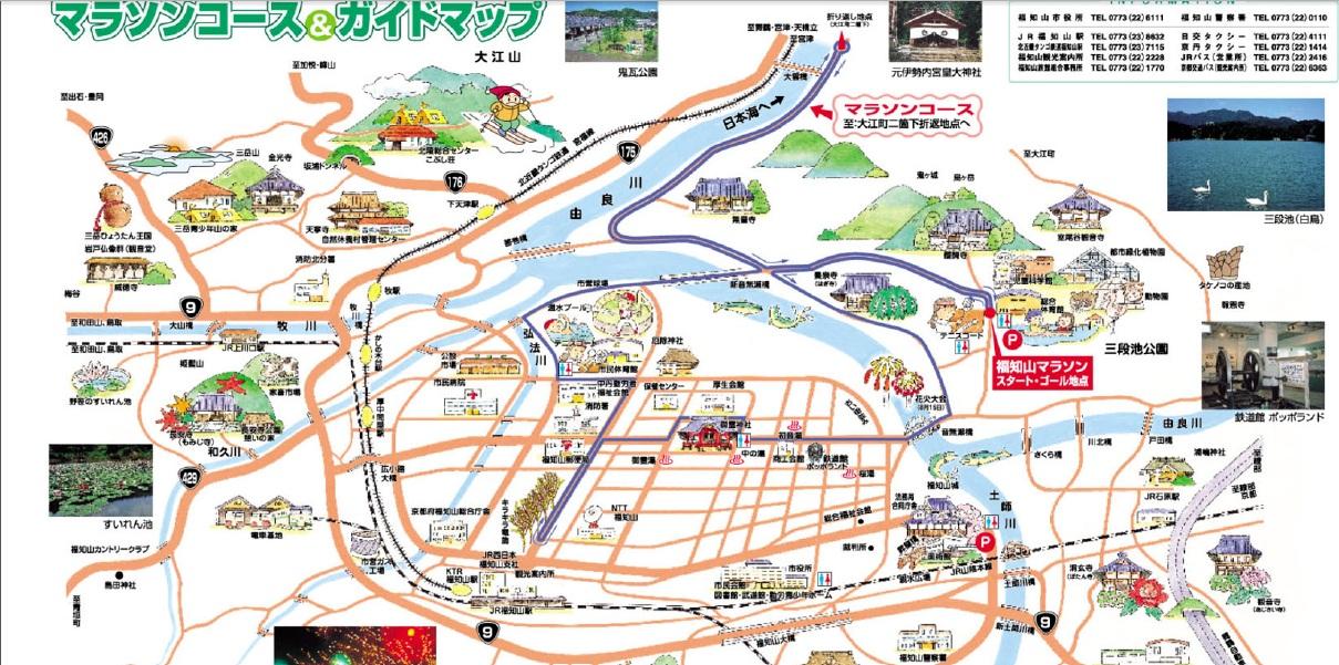 第22回福知山マラソン・コース図2