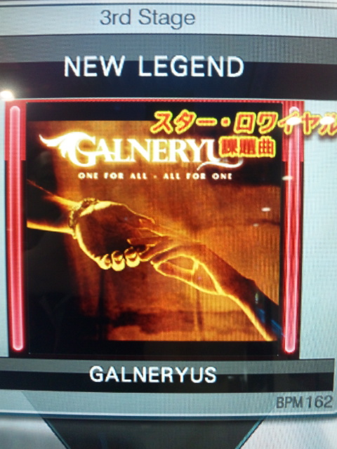 GUITARFREAKS-DRUMMANIA-XG3-NEW-LEGEND1