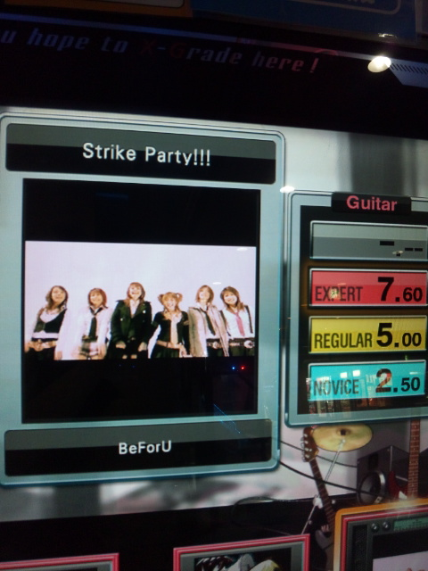 GUITARFREAKS-DRUMMANIA-XG3-STRIKE-PARTY