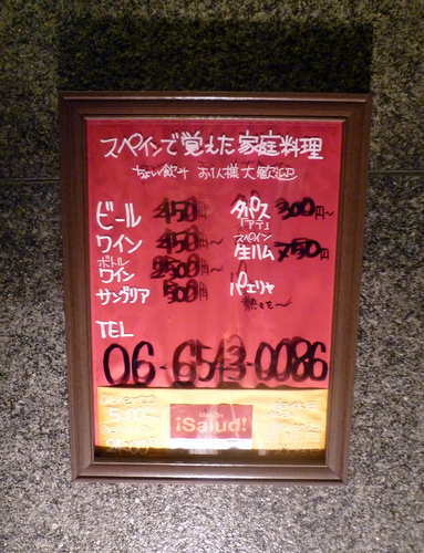 201201 606