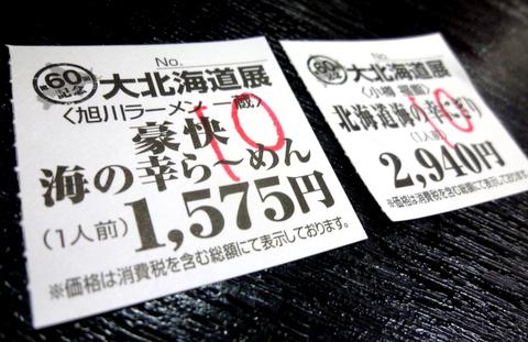 P1200988.jpg