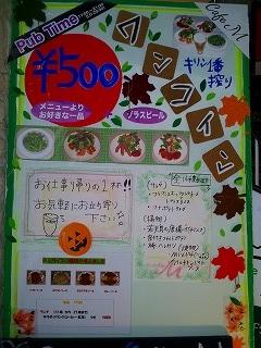 s-2012-10-04 12.25.59