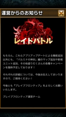 coming soon(嘘)