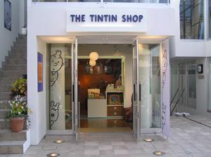 TINTINショップ