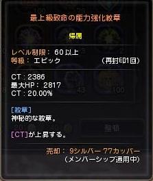 022401.jpg