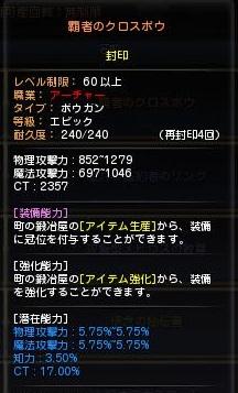 022402.jpg