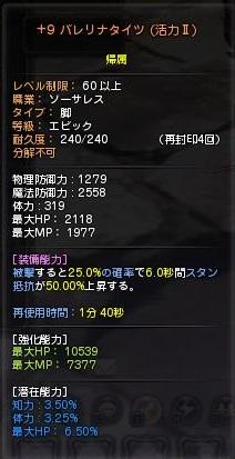 022602.jpg