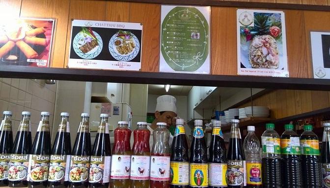 thailandrestaurant20141121.jpg
