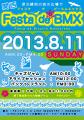 20110811_FestaDeBMX.jpg