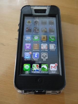 フロッグマンHC iphone
