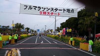 140112いぶすきマラソン001