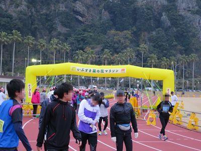140112いぶすきマラソン2005