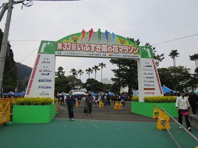 140112いぶすきマラソン2006