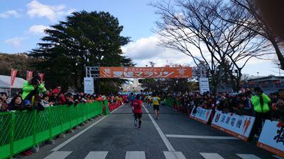 140209愛媛マラソン003