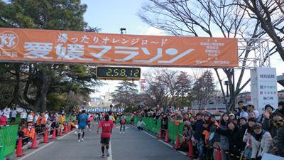 140209愛媛マラソン004