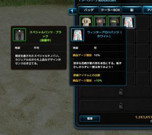 20130306193007.jpg