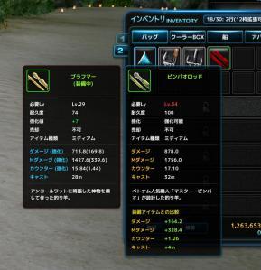 20130306193045.jpg