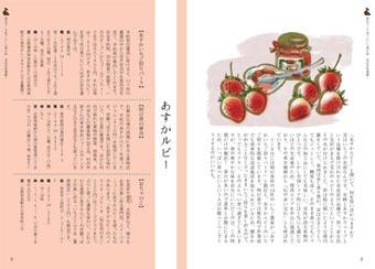 P30-55:奈良の食7月4日最新-4