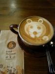 WAWEE COFFEE SURIWONGBOOK2