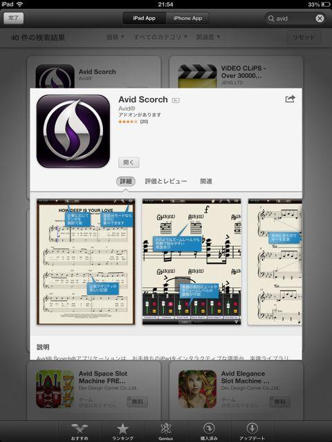app00.jpg