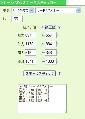 2012y04m08d_182558008.jpg