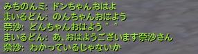 ぶろぐよー6