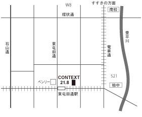 20121019_1510357.jpg
