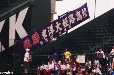 東洋大姫路VS光星学院4