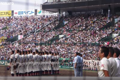 東洋大姫路VS光星学院27