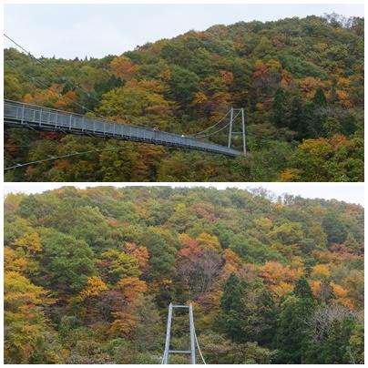 七ヶ宿町 やまびこ吊り橋