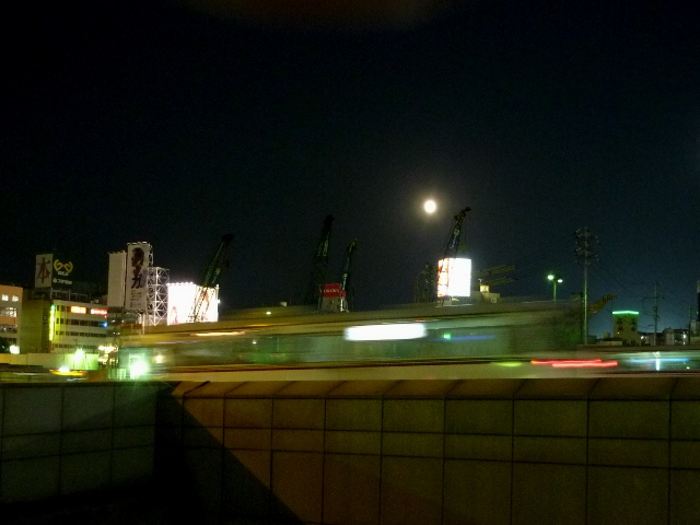 20130919_hiroshima_Full_moon.jpg