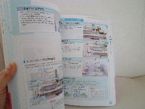 P1010401.jpg