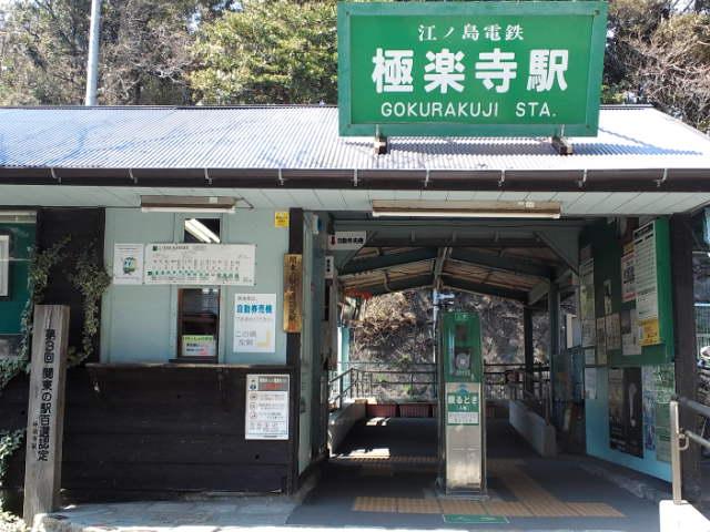 kamakura-1