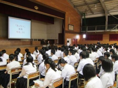 上山中学校08