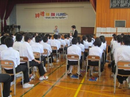 内野中学校講演会1