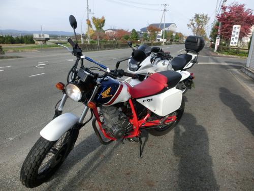 CIMG0306_convert_20131109194905.jpg