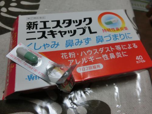 CIMG1577_convert_20130303153656.jpg