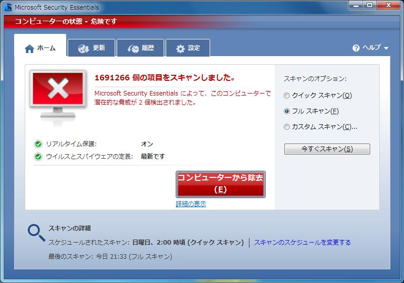 20101112214759d87.png