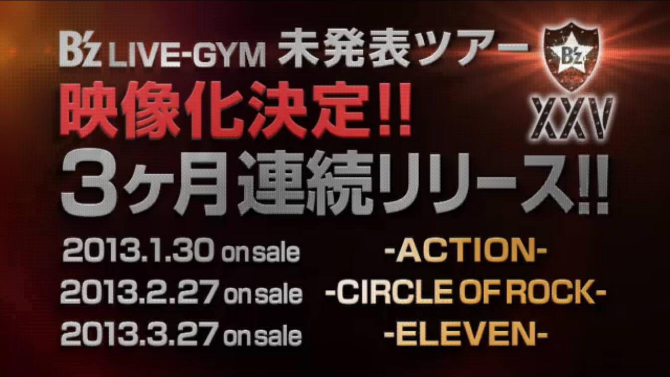 bdcam 2012-11-23 22-36-50-680