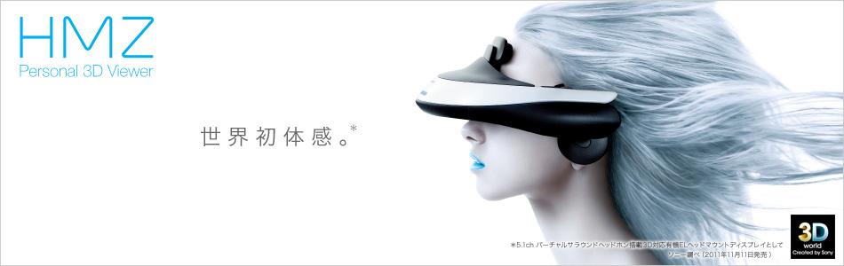 main_visual_01.jpg