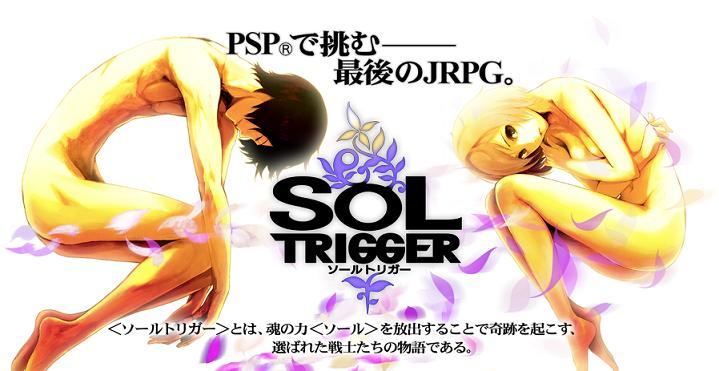 psp_sol_trigger.jpg